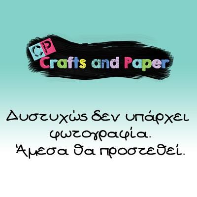 Papier mache Ποντικακι 11X6,5X6